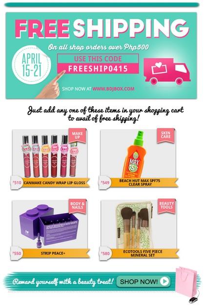 bdj box free shipping